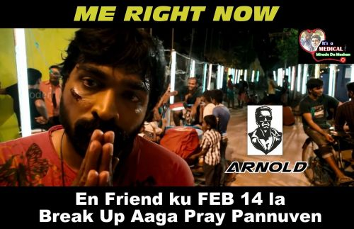 Tamil Whatsapp Jokes And Funny Photos