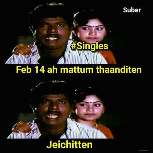Valentine Day Feb 14 Tamil Memes And Trolls