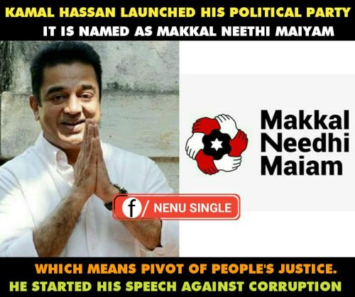 Kamal political party memes