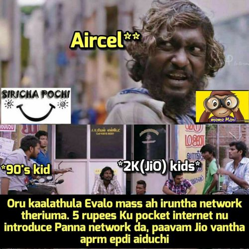 Aircel network issue pictures