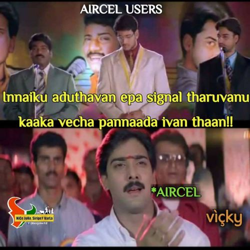 Aircel network issue memes