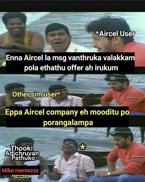 Aircel network problem today