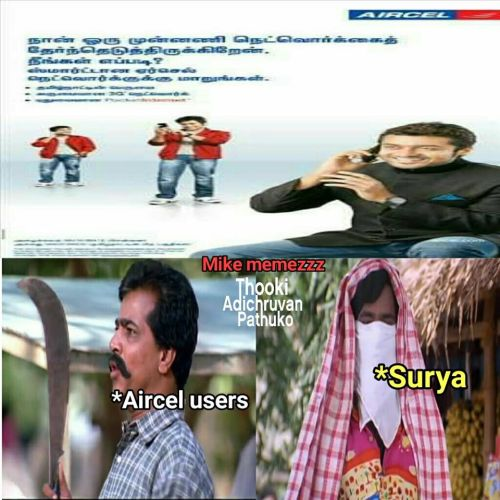 Aircel closed news tamil