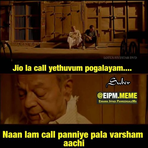 Jio last day funny images