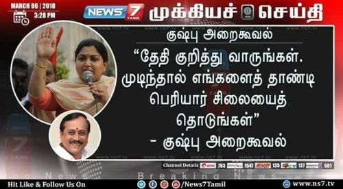 Kusbhoo tweet about H Raja