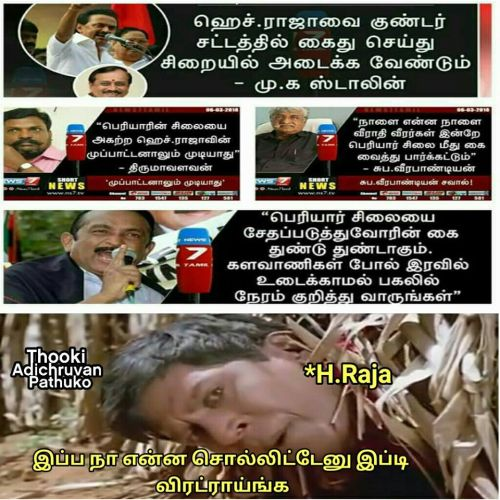 Images for h raja memes