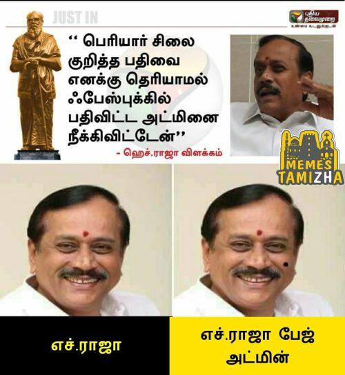 h raja memes img h raja latest memes & trolls call for the demolition of thanthai