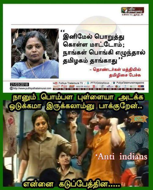 BJP Tamilisai Memes and Trolls
