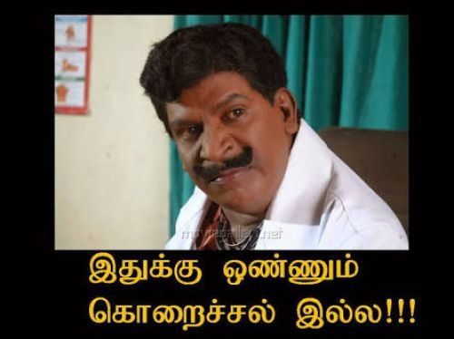 vadivelu-comedy-dialogue-reaction-memes-