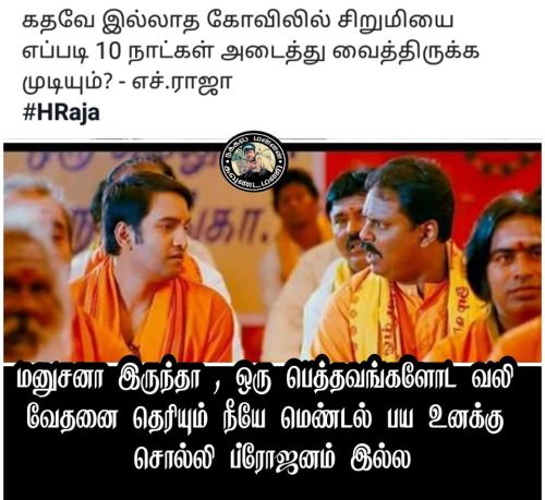 H raja anti indian trolls