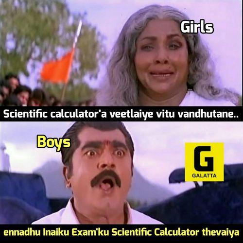 Boys Vs Girls Funny Tamil Memes