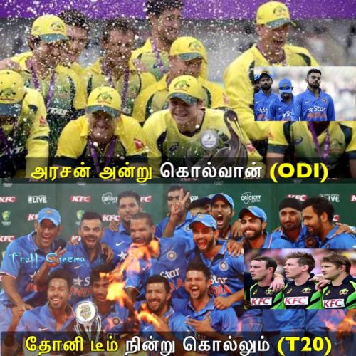 Ind vs aus t20 series whitewash memes and trolls