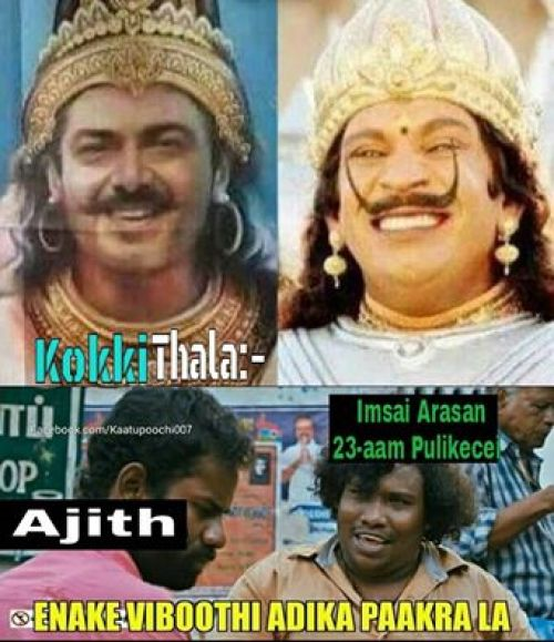 Ajith king photos