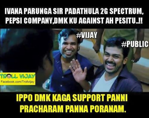 Actor Vijay supports dmk memes and trolls