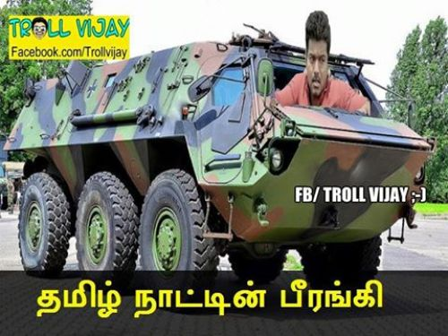 Ilayathalapathy Vijay supports dmk memes and trolls