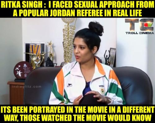 Actress Ritika Singh Facts