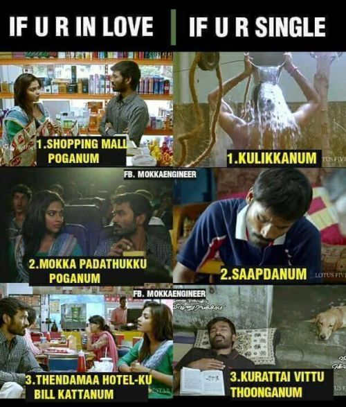 Feb 14 tamil memes and trolls