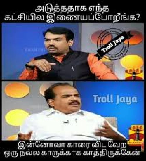Nanjil sampath meme