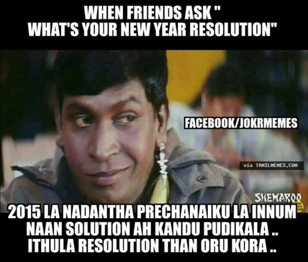 Funny Pictures In Tamil Cinema
