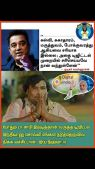 Kamalhaasan party trolls