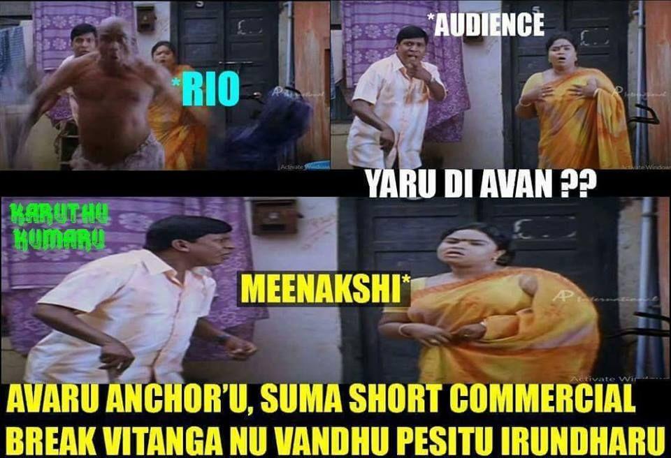 New Saravanan Meenatchi Vijay TV Serial Troll Memes